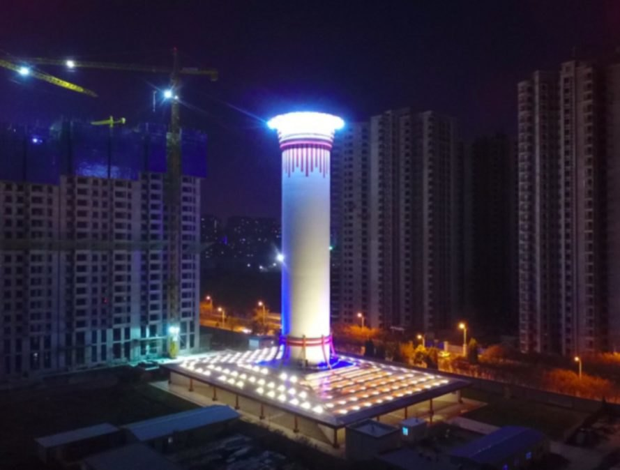 Xian, air pollution, smog, Xian air cleaning tower, Xian air purifier, Xian air purifying tower