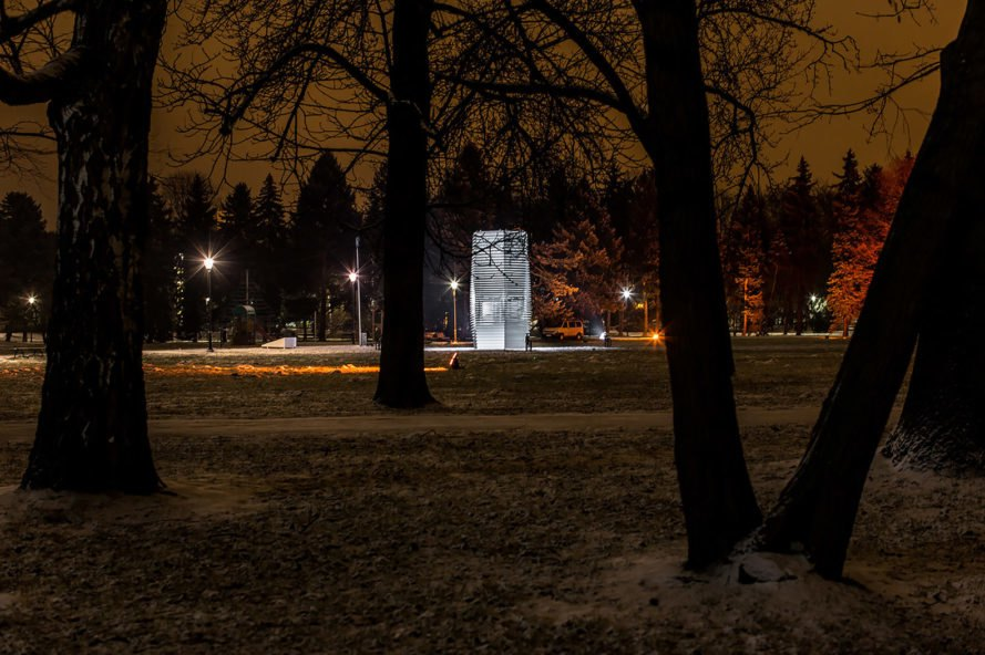 Smog Free Tower, Smog Free Project, Studio Roosegaarde, Poland, Krakow, Park Jordana, night, tower