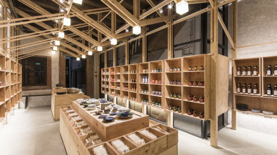 natural foods store Inverted Truss by B+P Architects