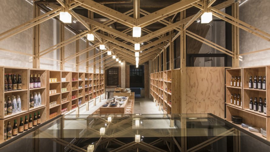 lighting Inverted Truss by B+P Architects