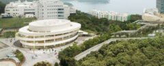 rendering of circular white design for auditorium at Hong Kong university