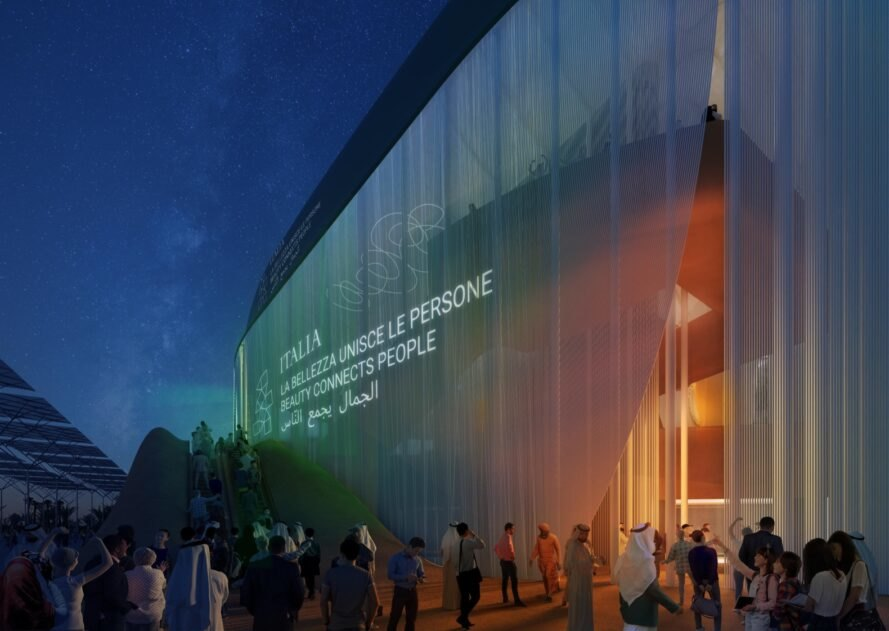 rendering of pavilion with LED facade