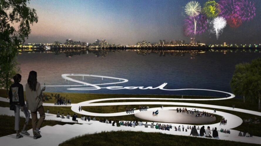 """waterfront with walking path that spells out """"Seoul"""""""