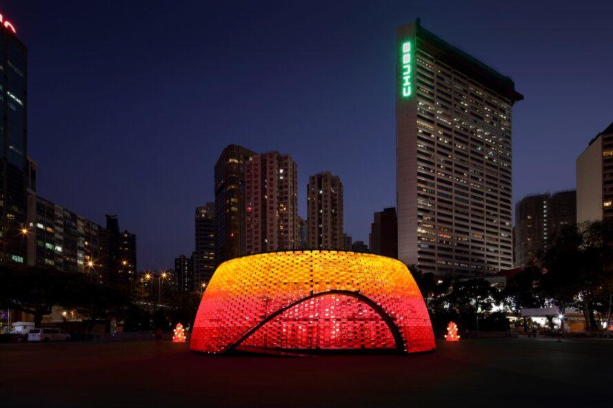 red, orange and yellow LED lights glowing around a pavilion