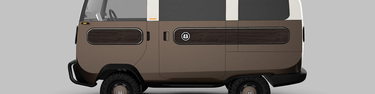 the exterior of a brown and white boxy van.