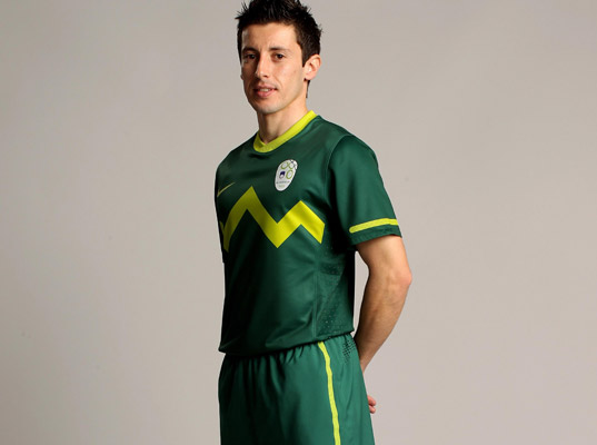 6a1804ac098 Nike Outfits World Cup Teams in Jerseys Made From Recycled PET ...