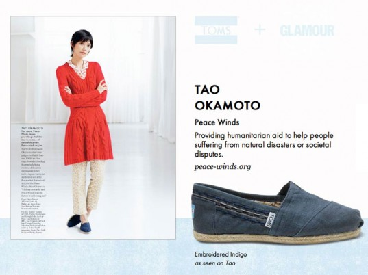 Glamour, TOMS, eco-fashion, sustainable fashion, green fashion, ethical fashion, sustainable style, eco-friendly shoes, sustainable shoes, fashion philanthropy, Amber Valletta, Elettra Wiedemann, Kyleigh Kuhn, Liya Kebede, Tao Okamoto