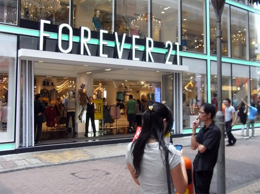 Forever 21, U.S. Department of Labor, fast fashion, disposable fashion, eco-fashion, sustainable fashion, green fashion, ethical fashion, sustainable style, workers rights, human rights, sweatshops, sweatshop labor, sweatshop workers, Los Angeles