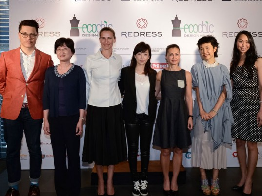 Redress HK, EcoChic Design Award, Hong Kong, China, eco-fashion, sustainable fashion, green fashion, ethical fashion, sustainable style, zero waste, eco-fashion competitions, recycled fashion, recycled clothing, upcycled fashion, upcycled clothing