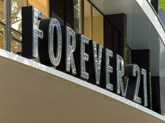 Forever 21, solar power, fashion philanthropy, corporate social responsibility, eco-fashion, sustainable fashion, green fashion, ethical fashion, sustainable style, fast fashion, greenwashing