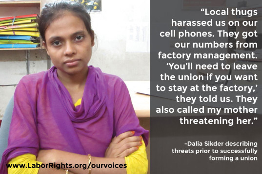 International Labor Rights Forum, Bangladesh, workers rights, human rights, Tazreen Fashions, Rana Plaza, sweatshops, sweatshop workers, sweatshop labor, forced labor, eco-fashion, sustainable fashion, green fashion, ethical fashion, sustainable style