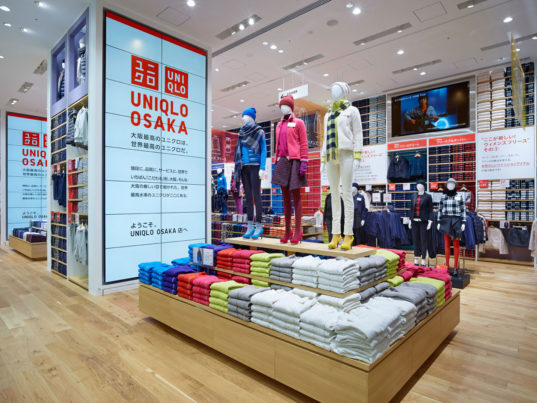 Uniqlo, sweatshops, sweatshop workers, sweatshop labor, China, forced labor, workers rights, human rights, War on Want, eco-fashion, sustainable fashion, green fashion, ethical fashion, sustainable style, Japan. Fast Retailing